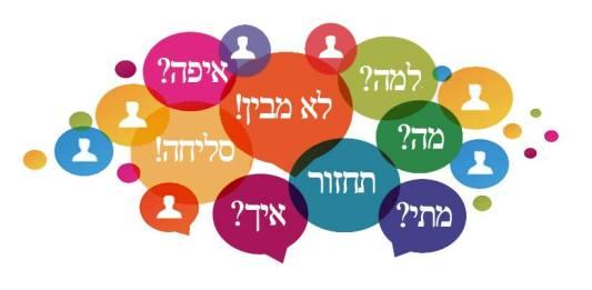 ivrit tarsalgasi klub heber nyelv