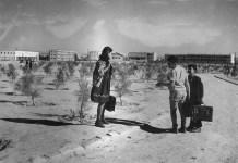 gyerekek sivatag iskola 1956 beer seva