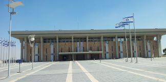 Knesset izraeli zaszlo kneszet