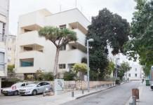 Liebling Haus bauhaus tel-aviv