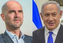 Amir Ohana és Benjamin Netanjahu - fotók: Wikipedia