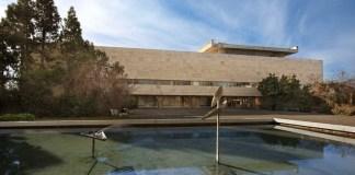 Az izraeli Nemzeti Könyvtár Jeruzsálemben