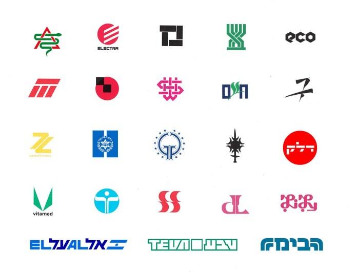 A Dan Reisinger által tervezett logók közül néhány - fotó: Dan Risinger / Izrael Múzeum, Jeruzsálem