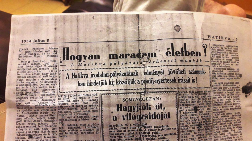 A Hatikvá 1954-es száma, az ötödik hasábon Lea írásának egy részével