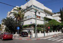 Tel-Avivi utcarészlet - fotó: a szerző