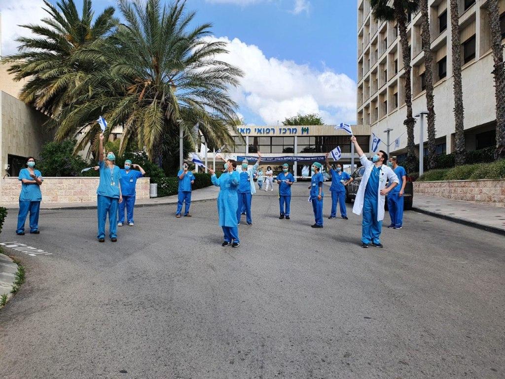 Meir Kórház, Kfar Szaba - fotó: Egészségügyi Minisztérium