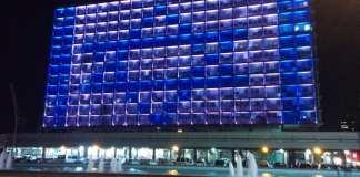 tel-avivi városháza dávid csillag este izraeli zászló
