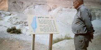 Eliezer L. Kashai (Dr. Kassai László) geológus