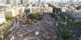 Izraeli Könyvhét Tel-Avivban, 2016 - fotó: Wikipedia