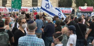 Tüntetés a miniszterelnöki rezidencia mellett a Balfour utcában - fotó: Izraelinfo