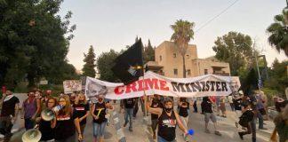 Úton a Kneszet felé - fotó: Bea Bar Kallos