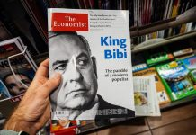 benjamin netanjahu economist magazin fooldal