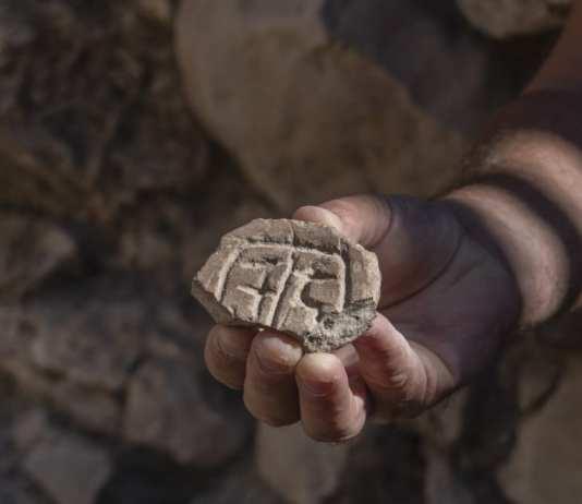 Dávid városában a perzsa korszakból való kerámia pecsét - fotó: Shai Halevi / Izrael Régészeti Igazgatóság