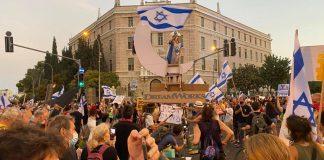 Fotó: Izraelinfo