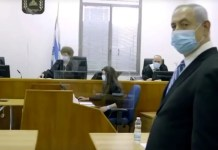 Benjamin Netanjahu a bíróságon