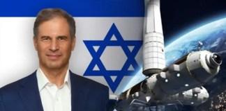 Eitan Stiva, a második izraeli űrhajós - fotó: Wikipedia, NASA