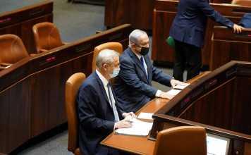 Netanjahu és Ganz a Kneszet üléstermében , 2020. október - fotó: Kneszet szóvivő