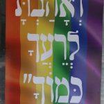 pride tel-aviv melegfelvonulas keller zoli-45