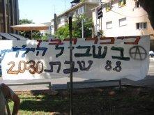 Baner promujący demonstrację