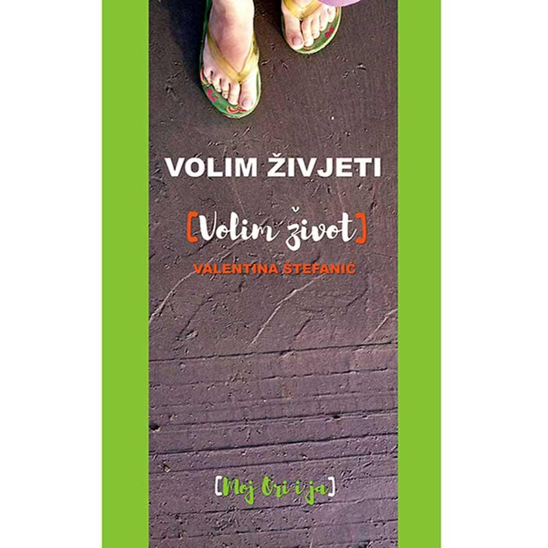 Promocija knjige Valentine Štefanić: Volim život – volim živjeti