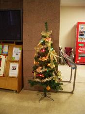 待合室のツリー