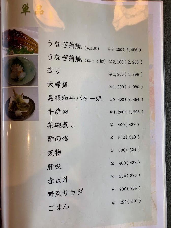 武志屋本店茶寮