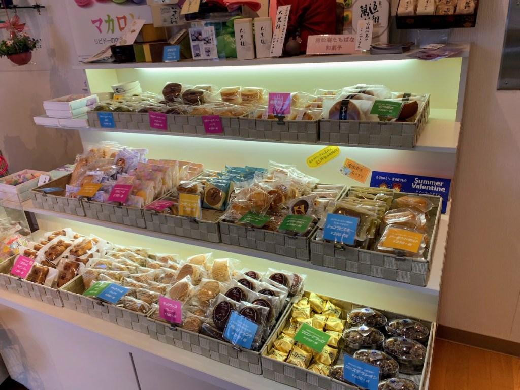 リビドー洋菓子店 出雲店
