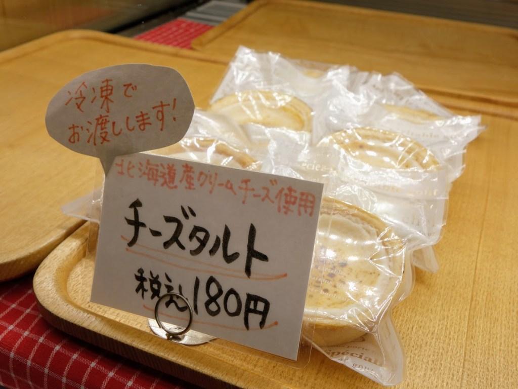 雲州洋菓子 memory斐川店