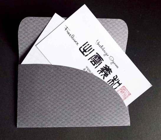 名刺+メモカード