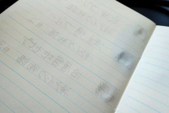 神戸手帳は化け物か!