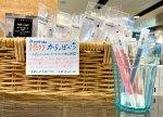 呉竹株式会社「からっぽペン」で開く万年筆インクのあたらしい可能性[文具]