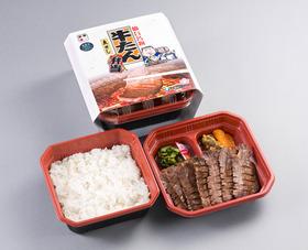 仙台名物牛たん弁当-thumb-280x227-3840