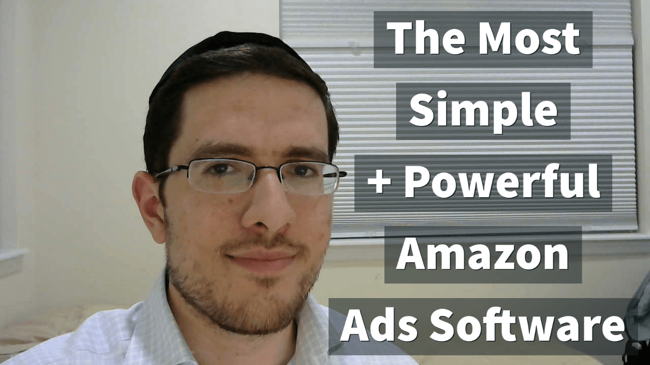 Amazon PPC software