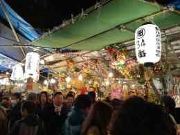 Harvest food fest in shinjuku