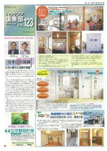 scan-27-1