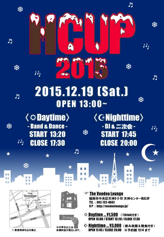 HCUP2015