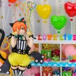 Rin Hoshizora 1/7 Complete Figure Love Live! School Idol Festival 27