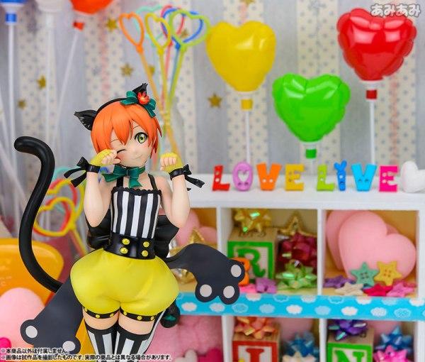 Rin Hoshizora 1/7 Complete Figure Love Live! School Idol Festival