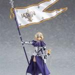 Figma 366 Ruler/Jeanne d'Arc (Fate/Grand Order) 3