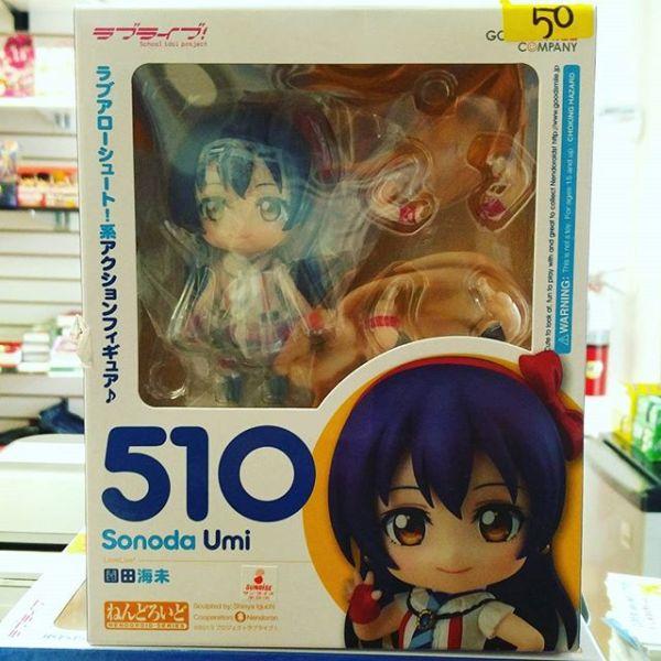 Nendoroid 510. Umi Sonoda / Аниме фигурка Сонода Уми - LoveLive!