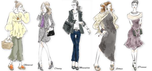 オータムさんのファッション