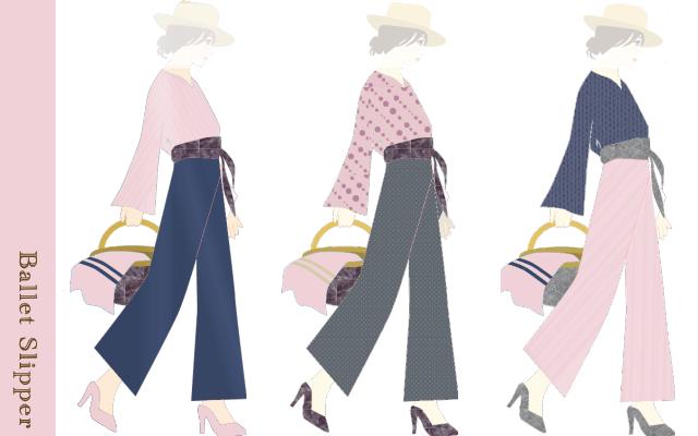 2017年秋冬ファッションのトレンドカラー
