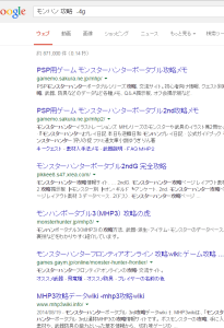 モンハン 攻略 -4g の検索結果