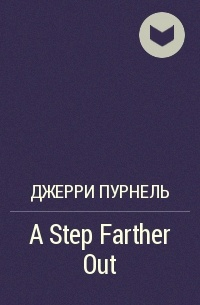 A Step Farther