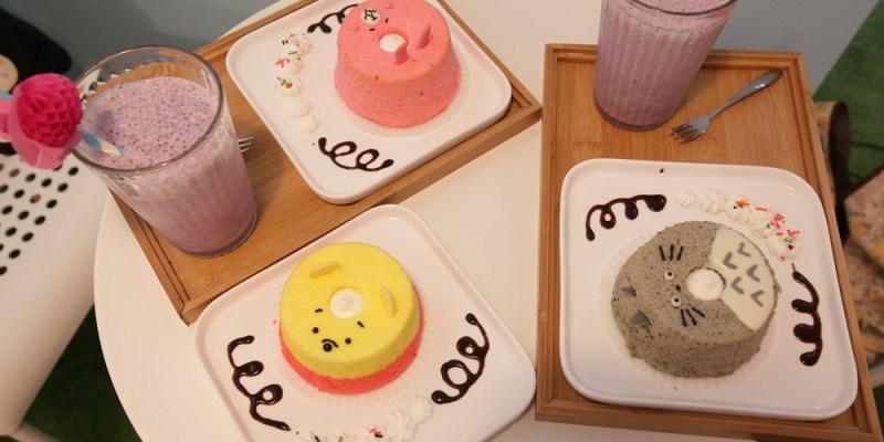 台南美食︱韓式IG打卡熱點,萌萌蛋糕任你選『町之戶在三樓』,台南火車站走路8分
