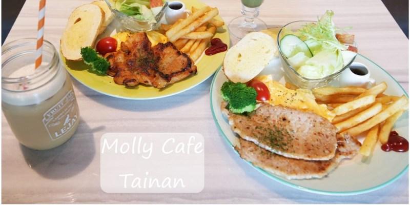 台南美食︱IG熱門拍照地點 Molly Café 經典早午餐、繽紛飲品、咖啡、奶昔 試營運打卡9折