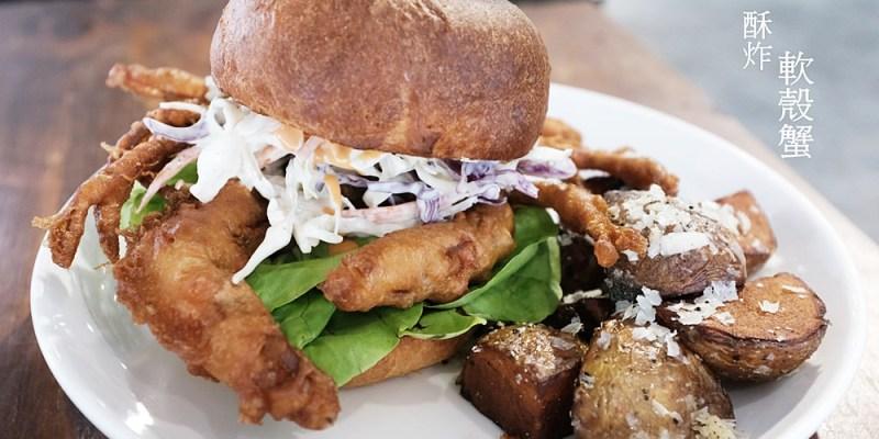 台南美食︱中西區特色料理、下午茶甜點、飲品『BREAD MEAT & SWEET』