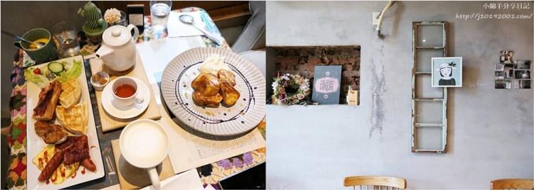 台南美食︱清新佈置溫馨小店 米寓 早午餐/甜點/咖啡/飲品