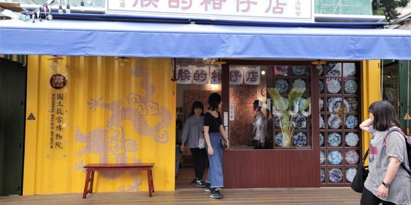 年節走春 貨櫃市集︱台南正興比漾廣場展期結束 改花生米親子市集  附近正興國華友愛街 海安中正路一樣很好逛