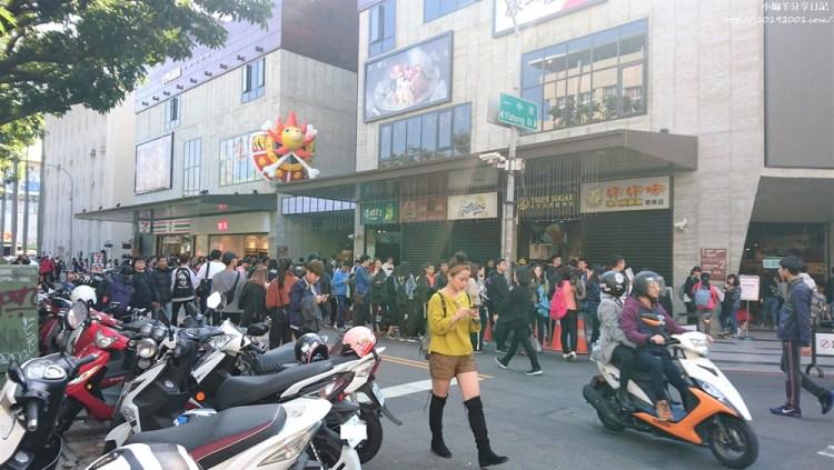 台中景點︱一中街 I PLAZA愛廣場 海賊王主題餐廳 周邊商品專賣店 不消費也能拍照